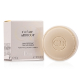 Abricot Creme - Fortifying Cream For Nail (10g/0.3oz)